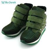 ★新品上市★【Bo Derek】韓風拼接內增高休閒鞋-綠