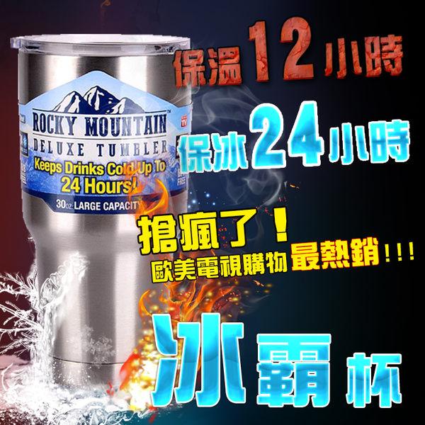 【愛愛雲端】霸冰杯+透明蓋不密封 304不鏽鋼 車載 大容量 900ML 運動水杯 保溫杯 酷冰杯 冰霸杯