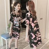 短袖洋裝 韓版迷彩蝙蝠袖大尺碼字母體恤上衣 純棉短袖寬鬆中長款T恤裙女夏季