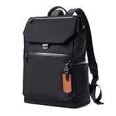 後背包 筆電包 男士時尚潮流雙肩包 青年電腦包簡約休閒雙肩背包個性創意背包 降價兩天