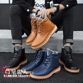 冬季棉鞋加絨男士雪地靴男鞋休閒高幫加厚保暖馬丁靴短靴子 全店88折特惠