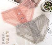 超薄蕾絲內褲女性感透明火辣低腰鏤空少女生純棉襠女士三角褲日系第七公社
