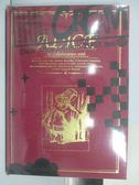 【書寶二手書T9/設計_QAT】Dear Alice Edition 2007_Issue 07