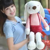 可愛小兔子毛絨玩具公仔公主抱著睡覺布娃娃超萌女孩玩偶兒童女生【新店開張8折促銷】