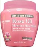 炫豔玫瑰精油護髮霜800ML