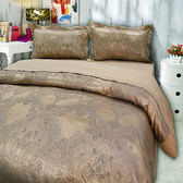 【Victoria 】緹花單人床包被套枕套三件組古典_TRP 多利寶