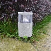 太陽能燈 新款戶外創意太陽能草坪燈庭院造型燈 別墅地腳燈花園景觀路燈 唯伊時尚