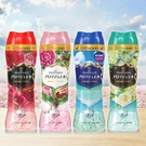 日本 P&G 洗衣芳香顆粒 衣物 香香豆 2019新款【0062】