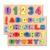 积木數字母拼圖配對幼兒童男女孩寶寶早教益智力玩具認知積木2-3-5歲麥吉良品