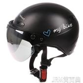 臺灣evo白色電動摩托車頭盔女夏季機車電瓶車安全帽男防曬紫外線 簡而美