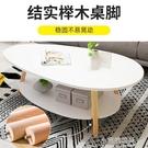 茶几 現代北歐雙層簡約現代小戶型客廳桌子創意沙發邊幾臥室迷你小【全館免運】