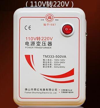 變壓器 110V轉220V 100V電源電壓轉換器舜紅500W