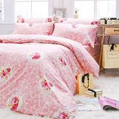 Pure One  莎琳娜公主-加大精梳棉三件式床包組
