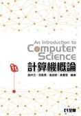 (二手書)計算機概論(第11版)