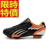 足球鞋-時尚有型運動男釘鞋61j47【時尚巴黎】