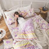 床包 / 雙人【迷草醉月-兩色可選】含兩件枕套  AP-60支精梳棉  戀家小舖台灣製AAS201