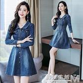 襯衫裙女新款韓版春秋chic收腰顯瘦中長款單排扣牛仔洋裝潮