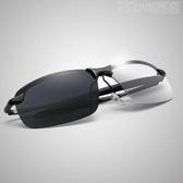陽鏡男士偏光眼鏡近視眼睛墨鏡個性潮人2020司機駕駛開車釣魚鏡 小明同學