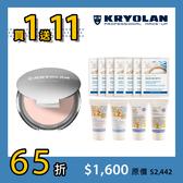 KRYOLAN歌劇魅影彩妝【輕采淨脂兩用粉餅-買一送11-】
