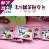 北埔農會 北埔擂茶隨身包 (紅棗)(600g /16入 / 盒) x2盒組【免運直出】