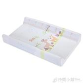 嬰兒床尿布台嬰兒護理台按摩護理台新生兒多功能換衣撫觸台整理台ATF 格蘭小舖