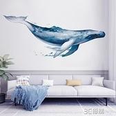 3D立體墻貼畫房間宿舍裝飾貼紙臥室客廳背景墻壁紙自粘墻紙海報紙 3C優購