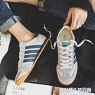 賓木ins網紅同款阿甘男鞋 韓版低幫輕便跑布鞋情侶運動休閒鞋子男 設計師生活