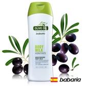 西班牙babaria橄欖草本保濕身體乳液400ml