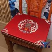 坐墊中式紅木沙發可拆洗餐椅坐墊太師椅坐墊【古怪舍】