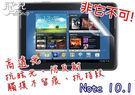 【妃凡】卡萊士 耐磨抗刮保護貼 Note 10.1 N8000 高透光 亮面  防指紋 保護膜 保護貼