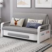 沙發床可摺疊客廳雙人小戶型簡約現代兩用多功能推拉1.5米1.8布藝 {免運}