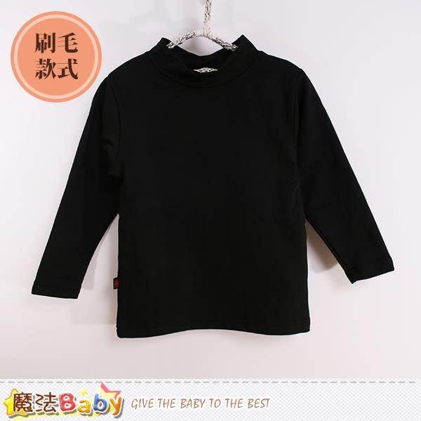 兒童保暖衣 天鵝絨刷毛半高領 通過SGS認證 魔法Baby