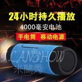 S1無線藍牙音箱 便攜插卡低音炮 自行車戶外騎行音響 無線藍芽音箱