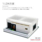【日本KAWADA河田】Nanoblock迷你積木-小公寓 NBI-003