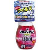 日本製 KINCHO 金鳥牌 無氯添加 居家環境除菌消毒噴劑 300ml