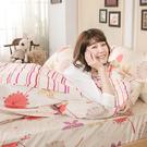 床包 / 單人【輕盈粉】含一件枕套 10...