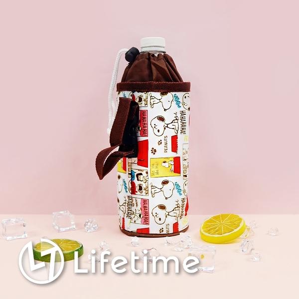 ﹝史努比漫畫風水壺飲料袋﹞正版 環保杯套 手提袋 飲料杯套 SNOOPY〖LifeTime一生流行館〗