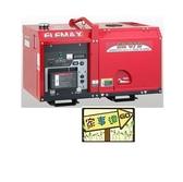 [ 家事達 ]  日本 ELEMAX 澤藤久保田引擎靜音型柴油發電機-6500W  特價