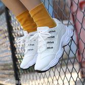 運動鞋 軟妹運動鞋板鞋女街拍秋季百搭學生小白老爹鞋 辛瑞拉
