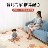 寶寶爬行墊家用嬰兒童客廳地墊xpe爬爬墊加厚整張折疊【小橘子】