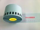 50mm連續標籤貼紙適用:TTP-244/TTP-247/TTP-345/QL-570/QL-700/QL-720NW/QL1050(DK-22223)