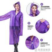 雨衣非一次性加厚成人男女旅游學生韓版時尚防水輕便長款雨披 快意購物網