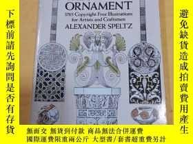 二手書博民逛書店The罕見Styles of Ornament【裝飾圖案設計】Y18060 speltz dover 出版2