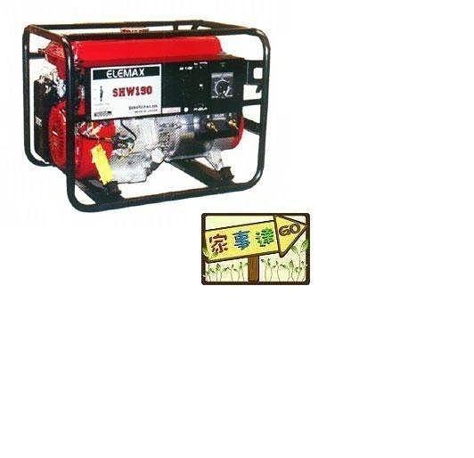 [ 家事達 ]  日本原裝 ELEMAX -SHW190手動 電焊發電機 引擎電焊機  特價
