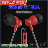 [7-11限今日299免運]QYDZ Q-J7 運動耳機 線控耳機 音樂耳機 立體音 入耳式✿mina百貨✿【C0217】