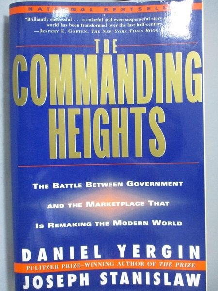 【書寶二手書T4/財經企管_EW4】The Commanding Heights_YERGIN, DANIEL