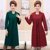 新品中尺碼洋裝大碼女裝韓版新款假兩件連身裙寬鬆顯瘦遮肉減齡中老年媽媽裝春秋