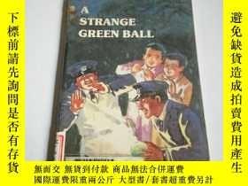 二手書博民逛書店A罕見STRANGE GREEN BALL(英文)Y200392