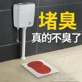 廁所蓋 蹲便器蓋板 蹲坑蓋 衛生間 蹲廁蓋板防臭蹲廁防掉物品蓋子 完美情人館YXS