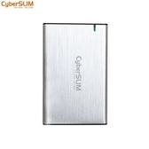 CyberSLIM 2.5吋SATA硬碟外接盒 Type-c 太空銀 B25U31-S